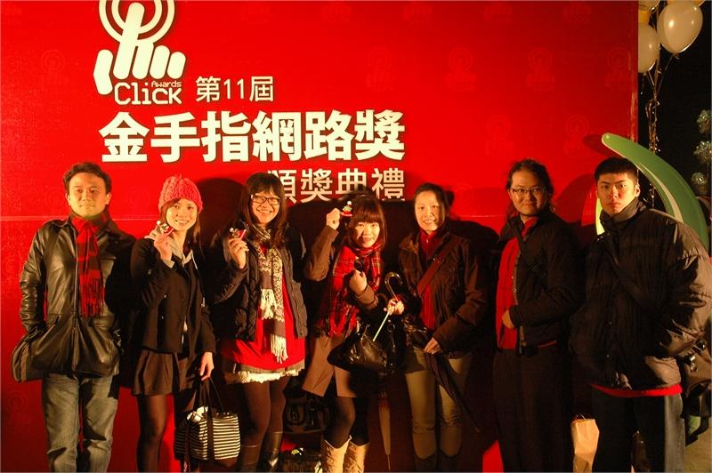 2010-金手指(入圍頒獎典禮)