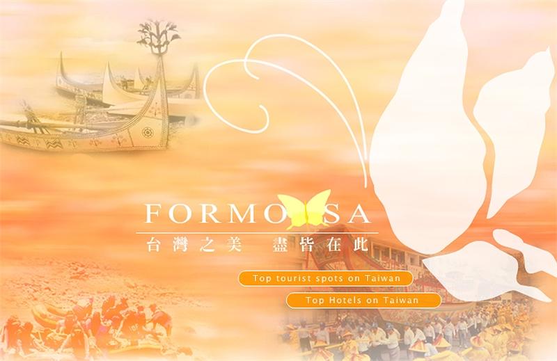 香港旅遊大展